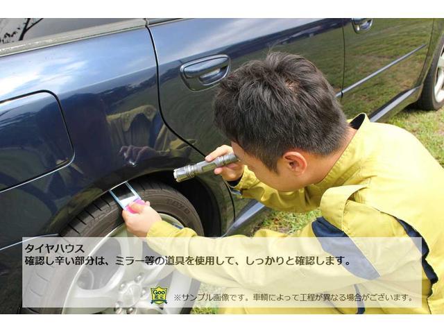 GT-B E-tuneII ユーザー買取車 CD/MDステレオ(42枚目)