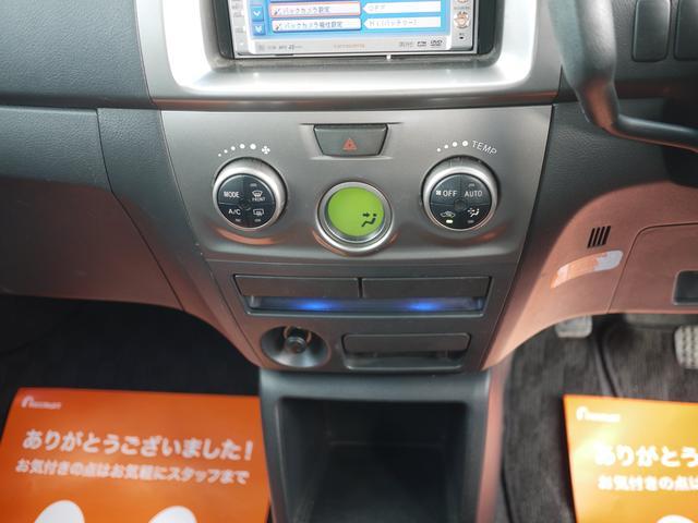 トヨタ bB Z Xバージョン ナビ 純正イルミネーション