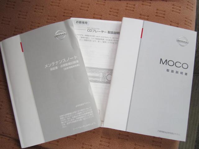 日産 モコ C キーレス CD ABS 電動格納ミラー