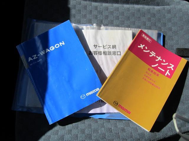 「マツダ」「AZ-ワゴン」「コンパクトカー」「京都府」の中古車37