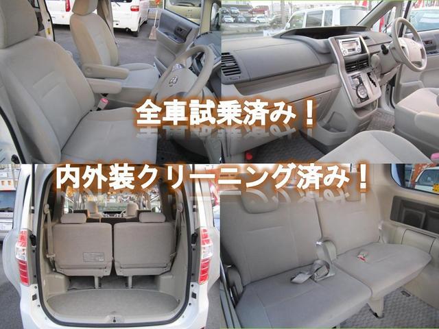 「マツダ」「AZ-ワゴン」「コンパクトカー」「京都府」の中古車41