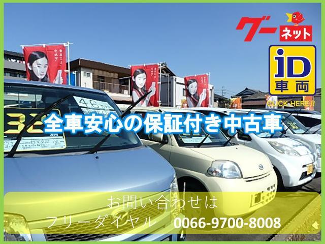 「マツダ」「AZ-ワゴン」「コンパクトカー」「京都府」の中古車43