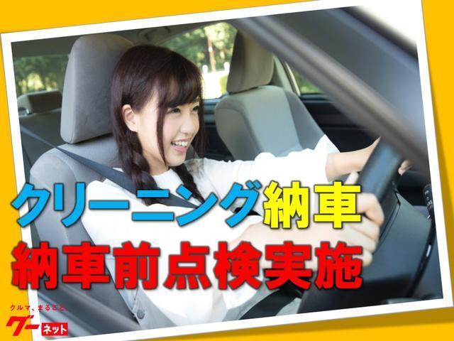 「マツダ」「AZ-ワゴン」「コンパクトカー」「京都府」の中古車52