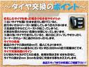 Xスペシャル 禁煙車 ETC ディーラー下取車 HDDナビ DVD視聴 キーレス CD エアバッグ タイヤ4本交換済み(35枚目)