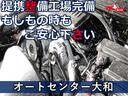 Xスペシャル 禁煙車 ETC ディーラー下取車 HDDナビ DVD視聴 キーレス CD エアバッグ タイヤ4本交換済み(38枚目)