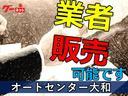 Xスペシャル 禁煙車 ETC ディーラー下取車 HDDナビ DVD視聴 キーレス CD エアバッグ タイヤ4本交換済み(40枚目)