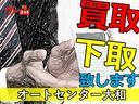 Xスペシャル 禁煙車 ETC ディーラー下取車 HDDナビ DVD視聴 キーレス CD エアバッグ タイヤ4本交換済み(44枚目)