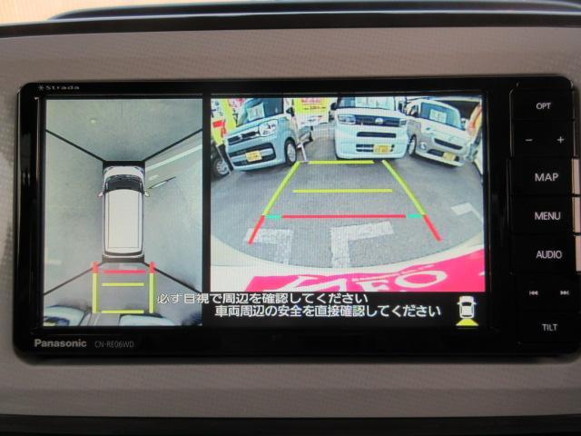 GメイクアップリミテッドSAIII フルセグ7インチナビ・バックカメラ配線キット・ETC・フロアマット・サイドバイザー・ボディガラスコーティング・フロントガラス撥水コート(4枚目)