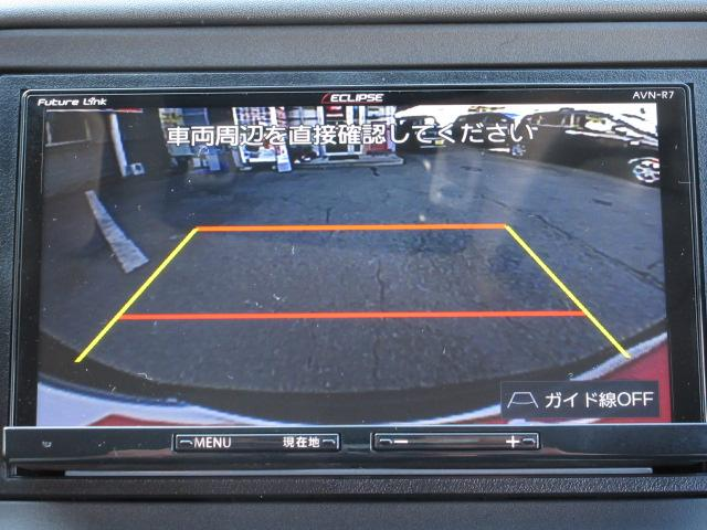 S-リミテッド フルセグナビ バックカメラ ETC マット(4枚目)