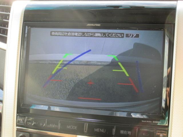 トヨタ アルファード 240S タイプゴールド