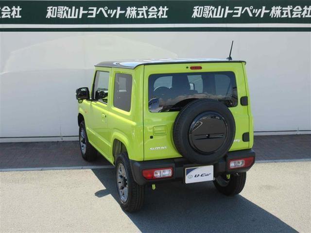 XC ターボ 4WD(7枚目)