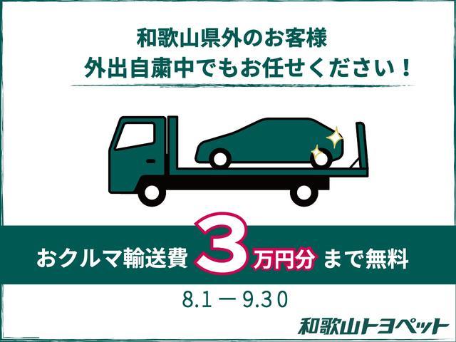 「トヨタ」「アルファード」「ミニバン・ワンボックス」「和歌山県」の中古車2