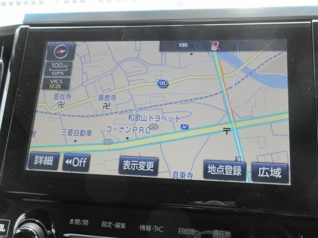 「トヨタ」「アルファード」「ミニバン・ワンボックス」「和歌山県」の中古車5