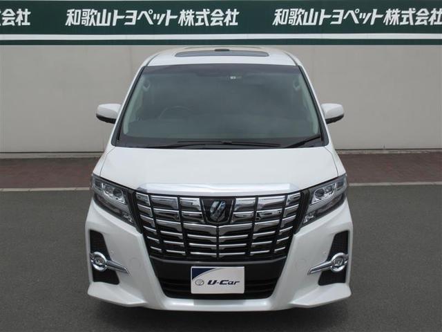 「トヨタ」「アルファード」「ミニバン・ワンボックス」「和歌山県」の中古車17