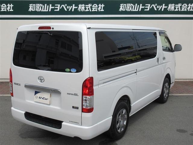 「トヨタ」「ハイエース」「その他」「和歌山県」の中古車2