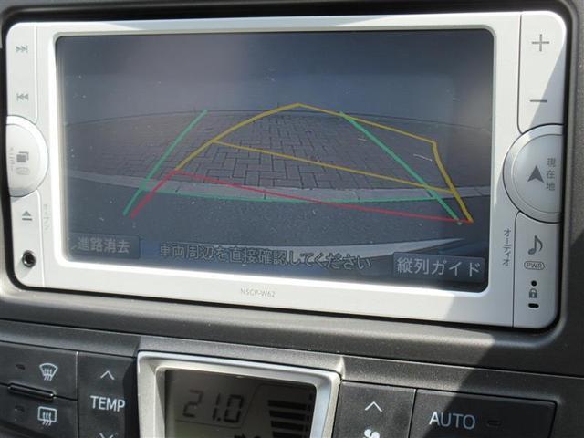 「トヨタ」「ラクティス」「ミニバン・ワンボックス」「和歌山県」の中古車11