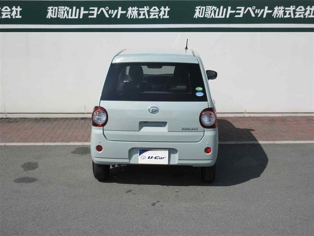 「ダイハツ」「ミラトコット」「軽自動車」「和歌山県」の中古車6