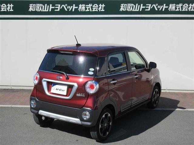 「ダイハツ」「キャスト」「コンパクトカー」「和歌山県」の中古車5