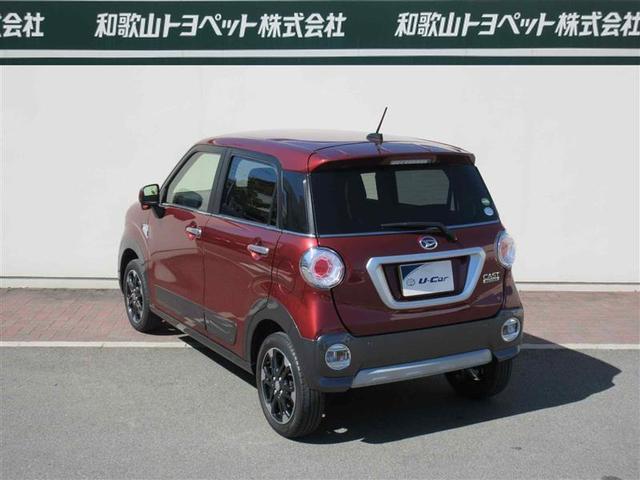 「ダイハツ」「キャスト」「コンパクトカー」「和歌山県」の中古車7