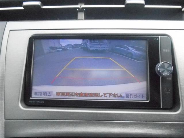 「トヨタ」「プリウス」「セダン」「和歌山県」の中古車10
