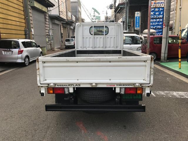 「日産」「アトラストラック」「トラック」「大阪府」の中古車6