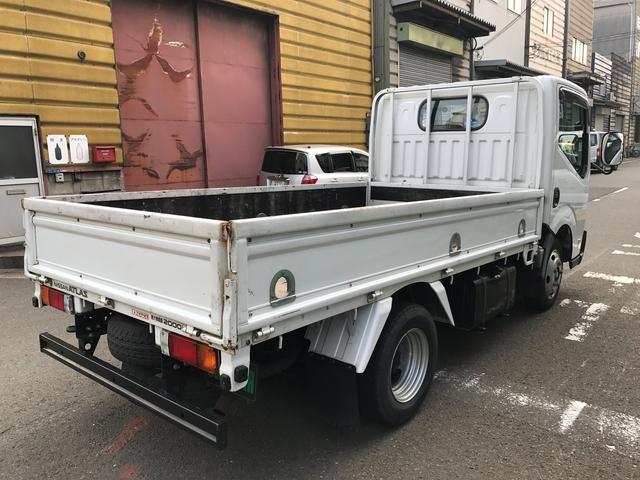 「日産」「アトラストラック」「トラック」「大阪府」の中古車7