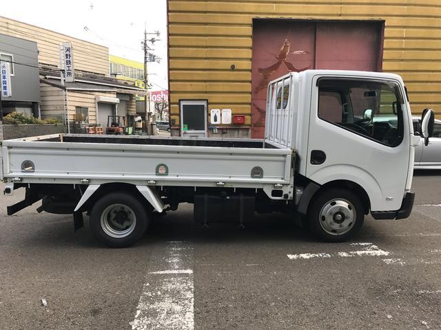 「日産」「アトラストラック」「トラック」「大阪府」の中古車8