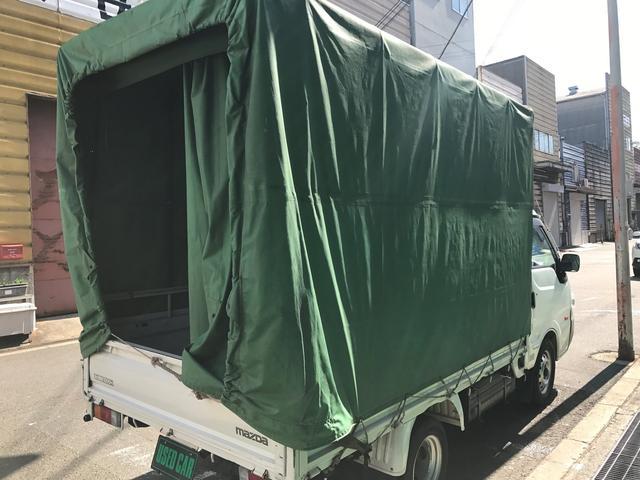 マツダ ボンゴトラック ロングワイドローDX MT車 1トン積 ホロ付き