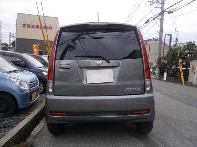 「ダイハツ」「ムーヴ」「コンパクトカー」「京都府」の中古車5
