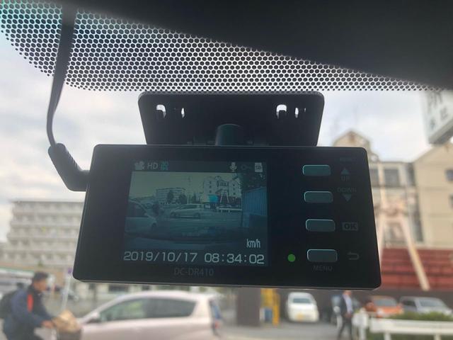 「トヨタ」「クラウンマジェスタ」「セダン」「京都府」の中古車14