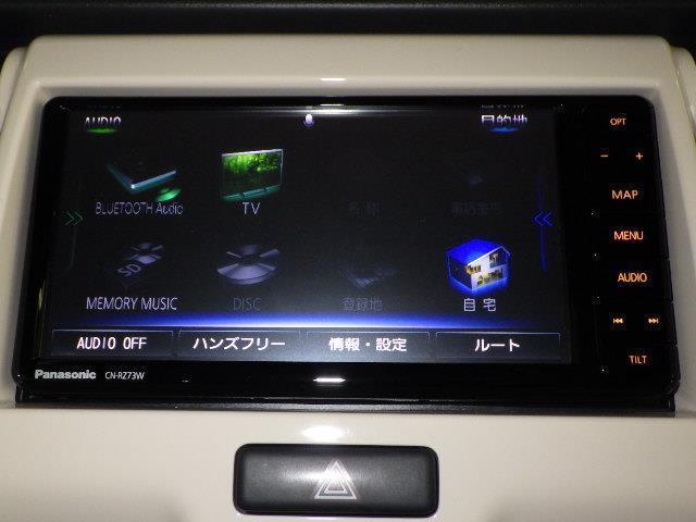 FリミテッドII フルセグ メモリーナビ DVD再生 ミュージックプレイヤー接続可 バックカメラ 衝突被害軽減システム ETC HIDヘッドライト アイドリングストップ(8枚目)