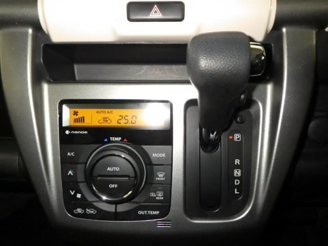 FリミテッドII フルセグ メモリーナビ DVD再生 ミュージックプレイヤー接続可 バックカメラ 衝突被害軽減システム ETC HIDヘッドライト アイドリングストップ(10枚目)