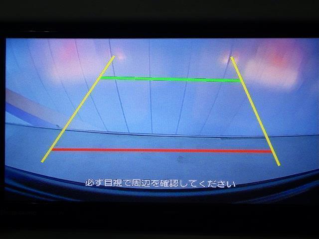FリミテッドII フルセグ メモリーナビ DVD再生 ミュージックプレイヤー接続可 バックカメラ 衝突被害軽減システム ETC HIDヘッドライト アイドリングストップ(19枚目)