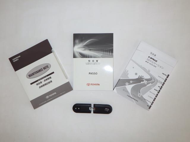 モーダ ワンセグ メモリーナビ バックカメラ LEDヘッドランプ ワンオーナー アイドリングストップ(20枚目)