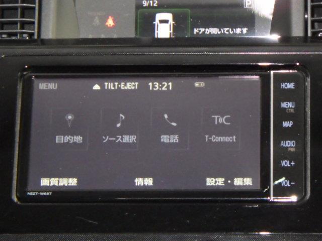 G S フルセグ メモリーナビ DVD再生 ミュージックプレイヤー接続可 バックカメラ 衝突被害軽減システム ETC ドラレコ 両側電動スライド ワンオーナー アイドリングストップ(8枚目)
