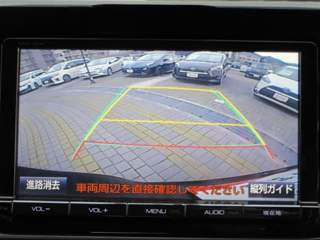 ZS 煌 フルセグ DVD再生 後席モニター バックカメラ 衝突被害軽減システム ETC 両側電動スライド LEDヘッドランプ ウオークスルー 乗車定員7人 3列シート ワンオーナー フルエアロ 記録簿(6枚目)