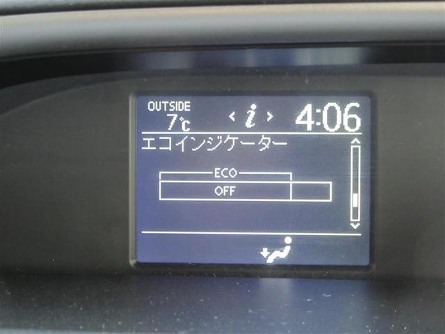 ZS 煌 フルセグ DVD再生 後席モニター バックカメラ 衝突被害軽減システム ETC 両側電動スライド LEDヘッドランプ ウオークスルー 乗車定員7人 3列シート ワンオーナー フルエアロ 記録簿(9枚目)