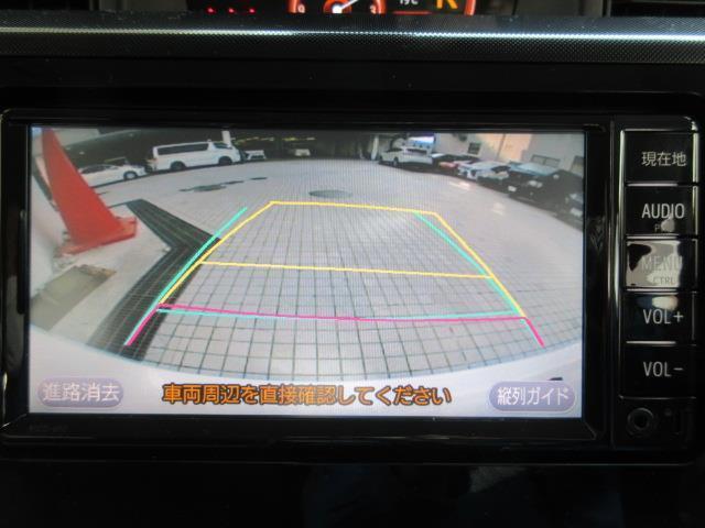 G S ワンセグ メモリーナビ ミュージックプレイヤー接続可 バックカメラ 衝突被害軽減システム ETC 両側電動スライド LEDヘッドランプ ウオークスルー ワンオーナー 記録簿 アイドリングストップ(6枚目)
