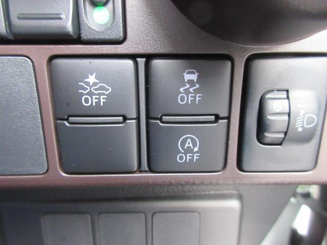G S ワンセグ メモリーナビ ミュージックプレイヤー接続可 バックカメラ 衝突被害軽減システム ETC 両側電動スライド LEDヘッドランプ ウオークスルー ワンオーナー 記録簿 アイドリングストップ(10枚目)
