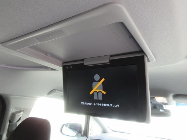 2.5Z フルセグ DVD再生 後席モニター バックカメラ 衝突被害軽減システム ETC 両側電動スライド LEDヘッドランプ 乗車定員8人 3列シート ワンオーナー フルエアロ 記録簿(7枚目)