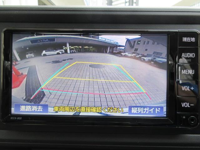 X S ワンセグ メモリーナビ バックカメラ 衝突被害軽減システム ワンオーナー 記録簿 アイドリングストップ(7枚目)