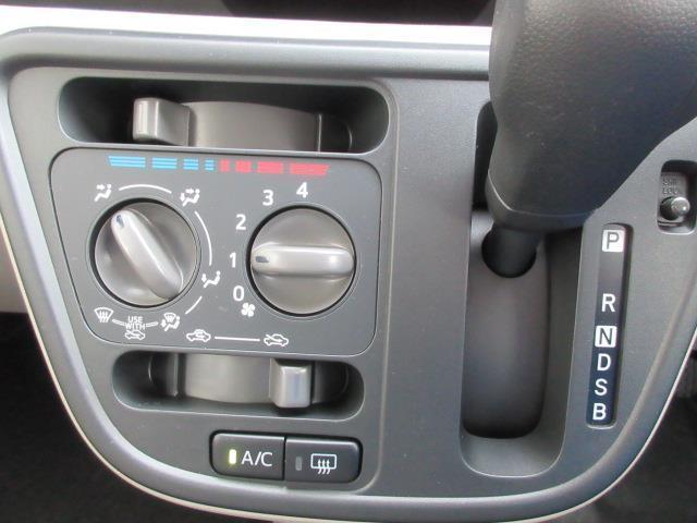 X S ワンセグ メモリーナビ バックカメラ 衝突被害軽減システム ワンオーナー 記録簿 アイドリングストップ(8枚目)