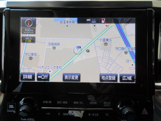 3.5SC 革シート フルセグ DVD再生 ミュージックプレイヤー接続可 後席モニター バックカメラ 衝突被害軽減システム ETC ドラレコ 両側電動スライド LEDヘッドランプ 乗車定員7人 3列シート 記録簿(5枚目)