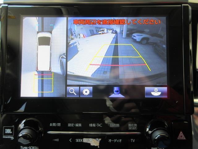 3.5SC 革シート フルセグ DVD再生 ミュージックプレイヤー接続可 後席モニター バックカメラ 衝突被害軽減システム ETC ドラレコ 両側電動スライド LEDヘッドランプ 乗車定員7人 3列シート 記録簿(6枚目)