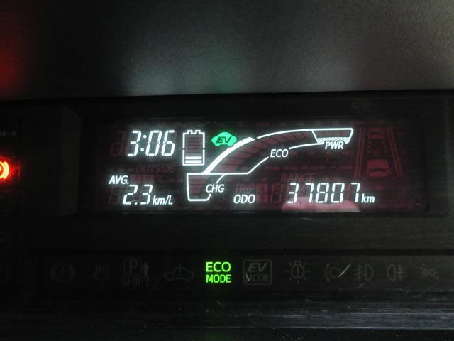 X-アーバン ソリッド フルセグ DVD再生 バックカメラ 衝突被害軽減システム ETC LEDヘッドランプ ワンオーナー 記録簿(5枚目)