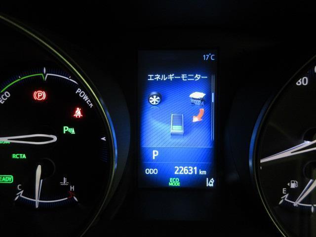 G モード ネロ フルセグ DVD再生 バックカメラ 衝突被害軽減システム ETC ドラレコ LEDヘッドランプ ワンオーナー フルエアロ 記録簿 アイドリングストップ(5枚目)