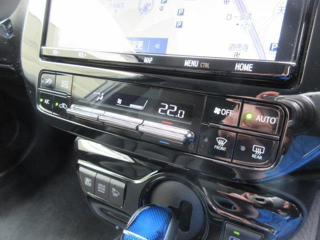 Sツーリングセレクション フルセグ メモリーナビ DVD再生 バックカメラ 衝突被害軽減システム ETC LEDヘッドランプ ワンオーナー 記録簿(8枚目)