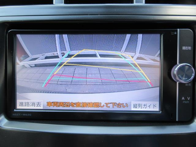 S フルセグ メモリーナビ DVD再生 バックカメラ ETC LEDヘッドランプ ワンオーナー フルエアロ 記録簿(6枚目)