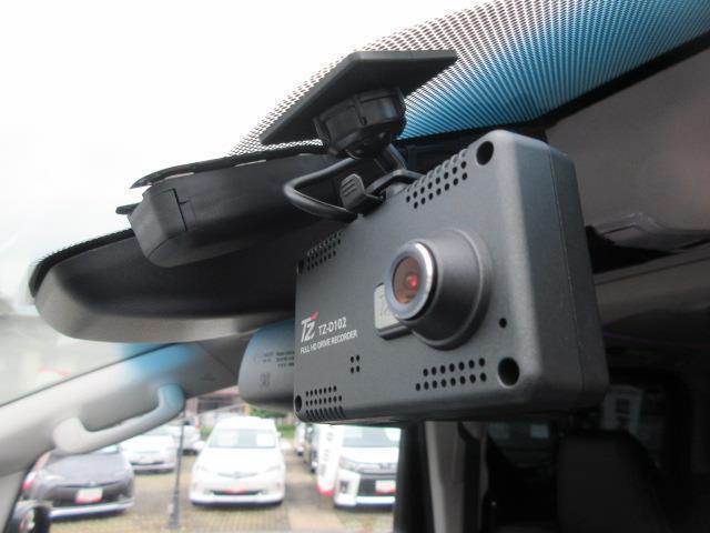 2.5Z Gエディション サンルーフ フルセグ メモリーナビ DVD再生 後席モニター バックカメラ 衝突被害軽減システム ETC ドラレコ 両側電動スライド LEDヘッドランプ 乗車定員7人 3列シート ワンオーナー 記録簿(19枚目)