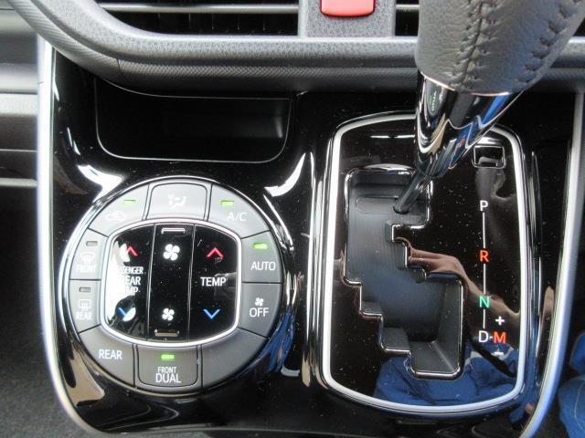ZS 煌II フルセグ メモリーナビ DVD再生 ミュージックプレイヤー接続可 バックカメラ 衝突被害軽減システム ETC ドラレコ 両側電動スライド LEDヘッドランプ ウオークスルー 乗車定員7人 3列シート(8枚目)
